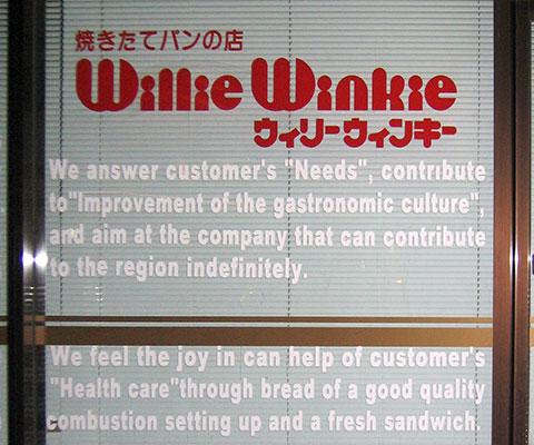 Willie Winkie
